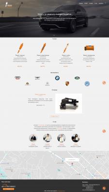 Сайт для компании PnevmoGarage