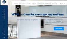 Онлайн конструктор мебели