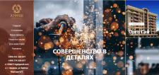 A-group | Сайт строительной компании