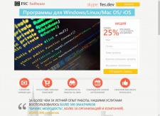 Сайт IT фирмы