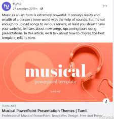 Musical PowerPoint Presentations. Musical PowerPoi