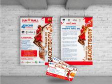 Плакат, программа и флайер на мероприятие