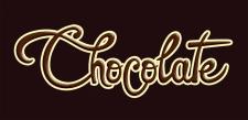 Логотип-типографика для шоколадной продукции
