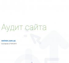 Veritas - профессиональные услуги по иммиграции
