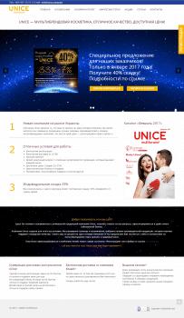 Сайт визитка диллера косметики