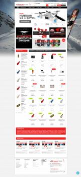 Интернет магазин на Prestashop