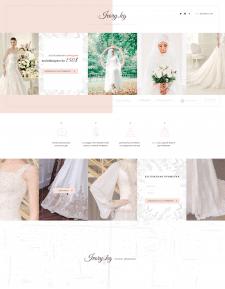ivory.kg // Лендинг свадебного салона