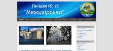 Сайт школы №19  г.Киев
