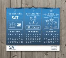 SAT calendar dark blue