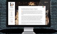 Сайт ресторану «Деліція»
