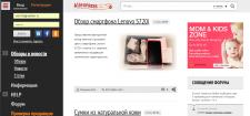 Cайт-представитель AliExpress