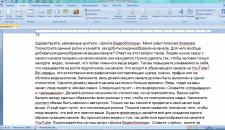 Транскрибация субтитры для видео.