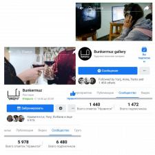 Розкрутка фейсбук сторінок
