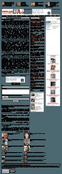 О агентствах в наружке (SEO)