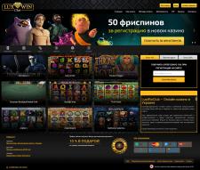 Верстка+посадка на вп - онлайн казино