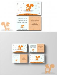Дизайн визитки интернет магазина электронных товар