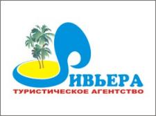 Лого турагенства Ривьера