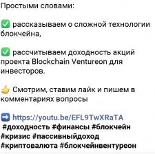 #SMM #Facebook