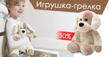 """Рекламный баннер """"Игрушка-грелка"""""""