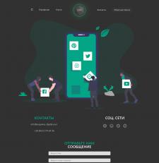 Дизайн сайта Organica Contacts