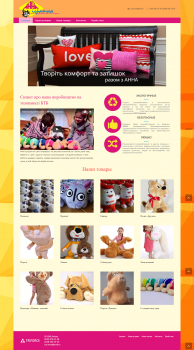Магазин стоковых игрушек