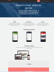 Сайт-визитка на Bootstrap