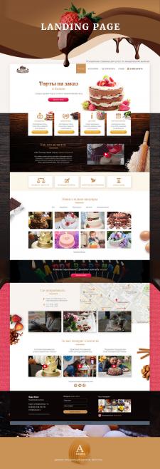 Лендинг-пейдж фирмы по доставке тортов на дом