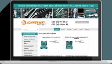 Jonnesway.market
