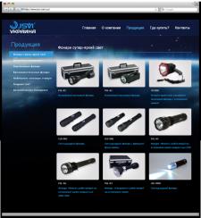 Разработка сайта для компании «JSVI»