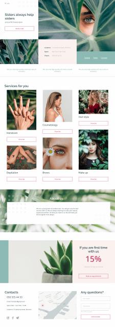 Landing page для студии красоты