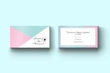 Визитки для интернет магазина