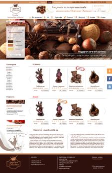 """Интернет - магазин """"Шоколад"""" - главная страница"""