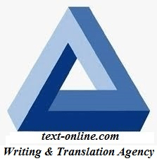SEO Copywriting English