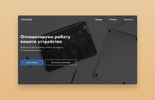 Landing page для сервиса по ремонту электроники