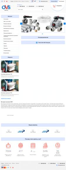 Плагин новой почты virtuemart 3