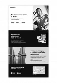 Andrey Jalovin website
