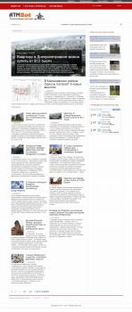 Сеть новостных сайтов