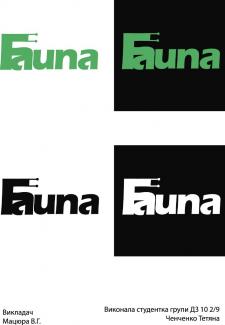 "Логотип к зоомагазину ""Fauna"""
