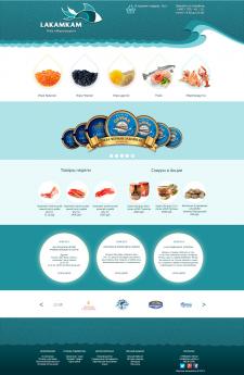 сайт морепродуктов + логотип