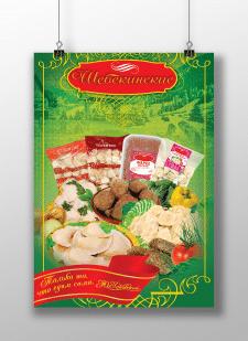 Плакат продукции для компании Шебекинские.