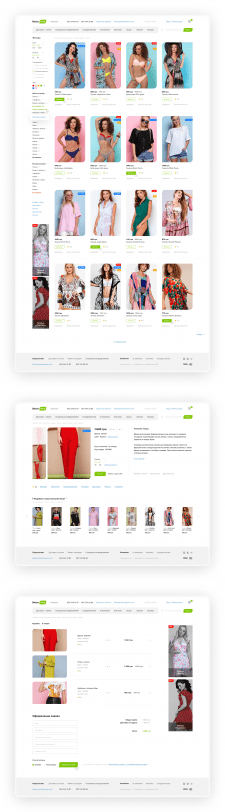 "Веб - дизайн ""Bolyar shop / online store"""