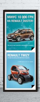 Реклама для автосервиса Renault