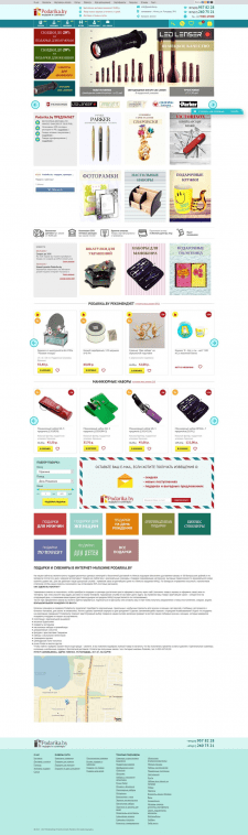 Интернет магазин подарков и сувениров в Беларуси