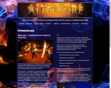 Сайт театра  «Alive fire»
