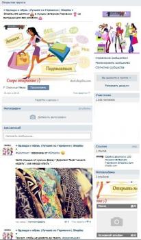 SMM продвижение Интернет-магазина Shopibu в VK