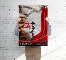 Постер для кальян-бара Smoke Bar