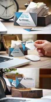 визитки для интернет-магазина техники