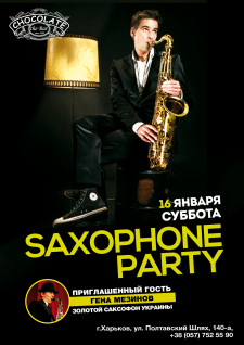 "Афиша для ""Сhocolate Bar"" - Saxophone party"