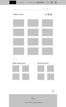 Макет сайта автозапчастей, страница поиска
