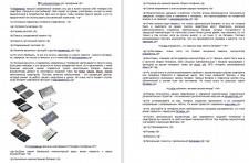 SEO копирайт с HTML разметкой и фото